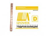 ИЗОВЕК D - (высокопрочная гидро-, пароизоляция)
